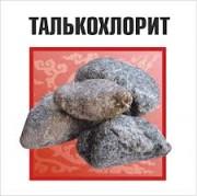 "Камень ""Талькохлорит"", 20 кг."